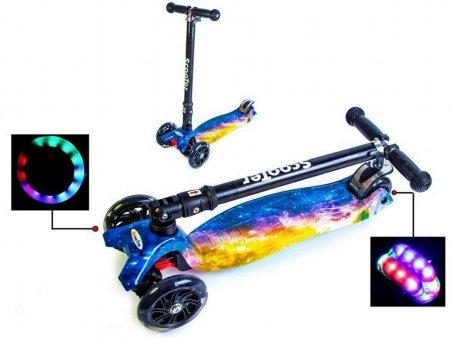 Cамокат MAXI Universe складной руль и светящиеся колеса